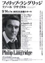 Langridge_constable_japan_1992