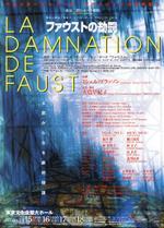 Berlioz_la_damnation_de_faust_2010