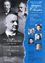New_japan_philharmonic_20100724