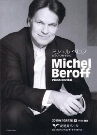 Beroff_20101012_pamphlet