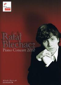 Blechacz_20101019