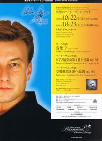 New_japan_philharmonic_20101023_chi