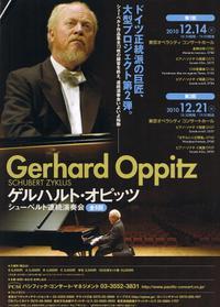 Oppitz_201012_chirashi