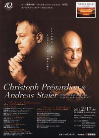 Pregardien_staier_20110217_chirashi