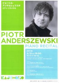 Anderszewski_20110521_chirashi