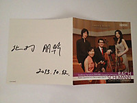 Kitamura_20131012