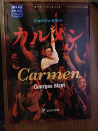 Carmen_20140126