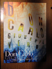 Don_carlo_201402_pamphlet