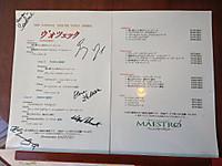Wozzeck_20140405_autographs