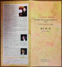 Shiina_20140518