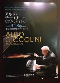 Ciccolini_20140618_1